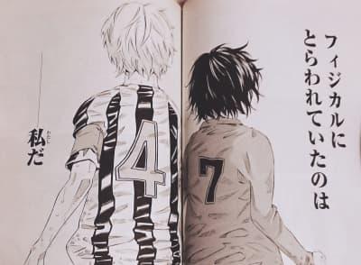 さよならフットボール04